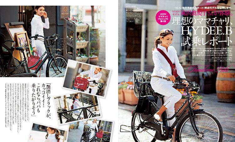 Veryママ御用達hydee自転車とは最安値はどこ Very系ファッション